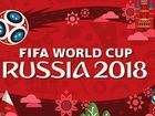 Новое фото  Билеты на Чемпионат Мира по футболу 2018 66617368 в Ставрополе