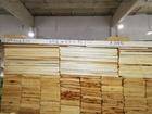Смотреть foto Разное Заготовки для ящиков из лущеного осинового шпона 76632883 в Ставрополе