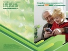 Смотреть изображение Рекламные и PR-услуги Типография 38343798 в Стерлитамаке