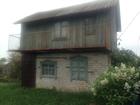 Скачать бесплатно foto Сады Продажа ухоженного сада за Ашкадаром, 38579558 в Стерлитамаке