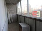 Продажа квартир в Стерлитамаке