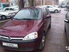 Opel Corsa 1.4МТ, 2003, 150000км