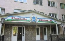 Продам комнату Курчатова 14