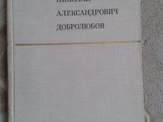 Смотреть фотографию Коллекционирование книги 32724975 в Стерлитамаке