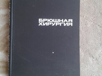 Увидеть изображение Коллекционирование книги 32724975 в Стерлитамаке