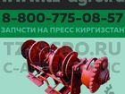 Фото в   Стоянка б/у пресс подборщик Киргизстан продаст в Ступино 34620