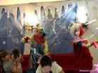 Уникальное изображение  Закажите Клоуна всего за 1900 на детский праздник 32483550 в Сургуте