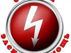 Уникальное фотографию Электрика (услуги) Весь спектр электромонтажных работ, тел, 389-319 32530508 в Сургуте