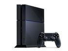 Изображение в   Мы предоставляем в аренду диски для PS3/PS4 в Сургуте 125