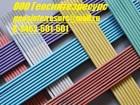 Свежее фотографию Строительные материалы Сварочные электроды 35020961 в Сургуте