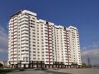 Новое фотографию Квартиры в новостройках Продается 2х-комнатная квартира 37651291 в Сургуте