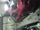 Скачать бесплатно фотографию Аварийные авто Продам Peugeot 407 37990778 в Сургуте
