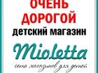 Уникальное фотографию  Юбка для девочки 38113501 в Екатеринбурге