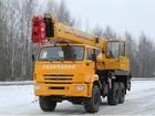 Увидеть фотографию Спецтехника Автокран 25 тонн КС-55713-5В Галичанин (новый) 38477699 в Калининграде