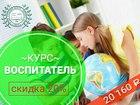 Увидеть фотографию  Обучение 38731247 в Сургуте