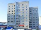 Свежее foto Коммерческая недвижимость Помещение под отделение банка 150 кв, р-н Восточный, Первопроходцев проезд 40022636 в Сургуте