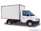 Увидеть изображение Транспортные грузоперевозки Грузовые перевозки, Газели и грузчики, Сургут 41470454 в Сургуте