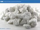 Смотреть изображение Строительные материалы Мраморный щебень от производителя, все фракции 44753607 в Сургуте