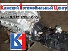 Увидеть foto Разное Замена двигателя Камаз на Ямз 56070721 в Сургуте