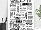 Свежее фотографию  Картины на холсте, Багетная мастерская 56867078 в Сургуте