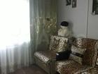 Продается уютная комната. В комнате выполнен хороший ремонт.