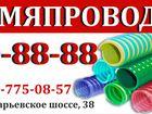 Скачать изображение  Рукав гофрированный ПВХ 34714906 в Светлограде