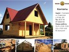 Фото в   СК «Wood House» - «Мы строим дома, в которых в Сыктывкаре 0