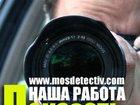 Фотография в Услуги компаний и частных лиц Услуги детективов Мы оказываем услуги частным лицам и организациям. в Москве 0