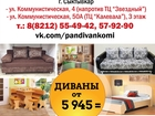 Просмотреть фотографию  Продажа 38266565 в Сыктывкаре