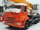 Скачать фотографию Автокран Ивановец КС-45717K-1Р 38459771 в Сыктывкаре