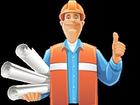 Уникальное изображение Ремонт, отделка Отделка, шпаклевка, штукатурка, покраска, ламинат и другое 32488305 в Таганроге
