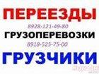 Свежее изображение Транспорт, грузоперевозки Грузоперевозки ГАЗЕЛЬ без посредников т, 8928-121-49-80, 8918-525-75-00 33186068 в Таганроге