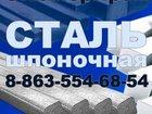 Изображение в   Шпоночный материал ГОСТ от 1 метра до Вагона в Таганроге 144