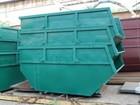 Скачать бесплатно foto Разное Контейнеры для ТБО, бункеры-накопители, евроконтейнеры, 34585637 в Таганроге