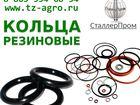 Увидеть изображение  Кольцо резиновое уплотнительное 34798088 в Таганроге