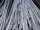 Смотреть фото  Полоса, квадрат, шестигранник, лента на складе 36043353 в Ростове-на-Дону