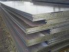Фото в Строительство и ремонт Отделочные материалы Стойкая к абразивному истиранию сталь Hardox в Таганроге 0