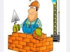 Скачать бесплатно изображение Ремонт, отделка Строительство ремонт отделка домов дач квартир офисов павильонов гаражей подсобных помещений 54528505 в Таганроге