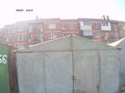 Скачать бесплатно изображение Гаражи и стоянки Продаётся металлический гараж 68131383 в Таганроге