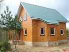 Скачать бесплатно изображение Загородные дома Дача на береговой линии реки в деревне Талдомского района 31661664 в Талдоме