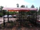 Скачать бесплатно фотографию Строительные материалы Беседки садовые для отдыха 35849020 в Талдоме