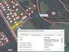 Уникальное фото Земельные участки Продается земельный участок 37352038 в Талдоме