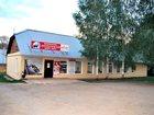 Уникальное фото Ветеринарные клиники Ветеринарно-диагностический центр Вета 32526614 в Тамбове