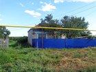Скачать бесплатно foto Продажа домов Продается дом в Сосновском районе 33791647 в Тамбове