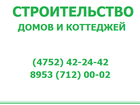 Новое фото Разные услуги Строительство домов под ключ в Тамбове 53796041 в Тамбове