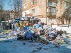 Новое изображение  вывоз любого вида мусора машинами газель и камаз 69164153 в Тамбове