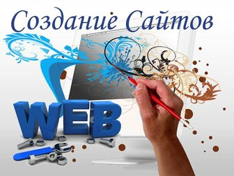 Свежее фото Создание web сайтов Создание сайтов 32692587 в Тамбове