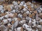 Продам дрова колотые и чурками от 5 кубов