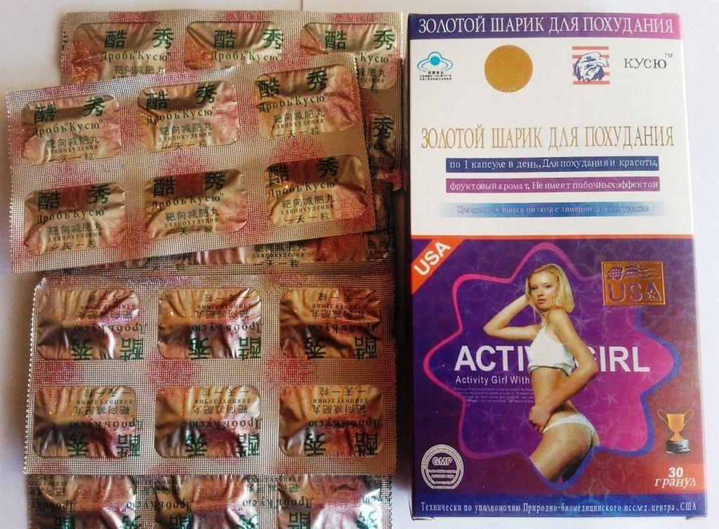 Китайские таблетки для похудения капсулы и отзывы
