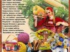 Фото в Хобби и увлечения Разное ТЮМЕНЬ: Репетитор по рукоделию - цена 600, в Тюмени 600